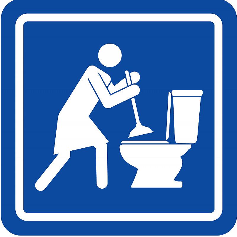 5 Ingenious Ways to Unclog a Toilet.