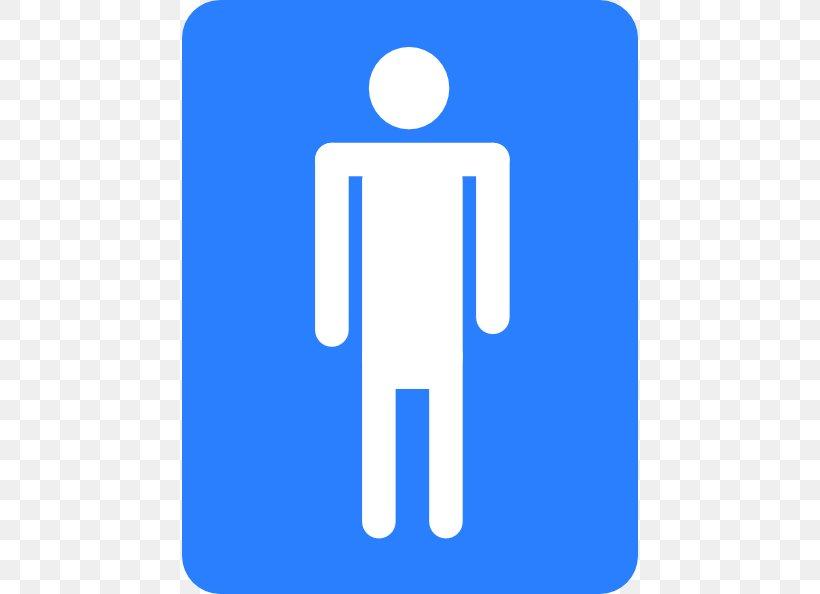 Bathroom Male Public Toilet Clip Art, PNG, 456x594px.