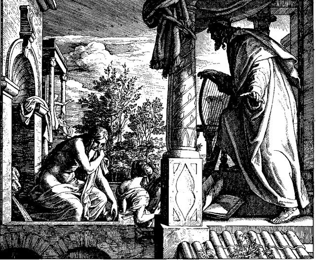 David Covets Bathsheba.