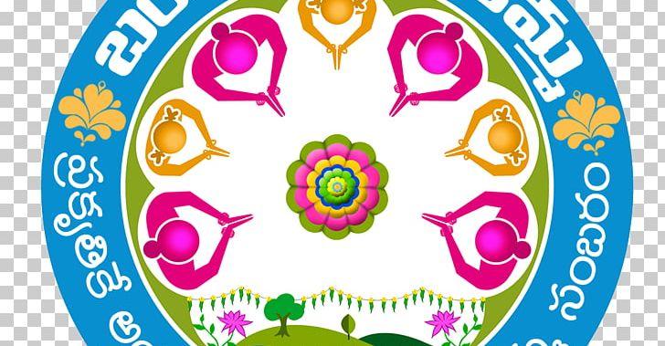 Telangana Bathukamma Festival Song Symbol PNG, Clipart.
