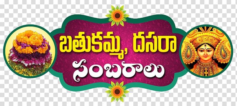 Telangana Bathukamma Dussehra Telugu Happiness, Dussehra.