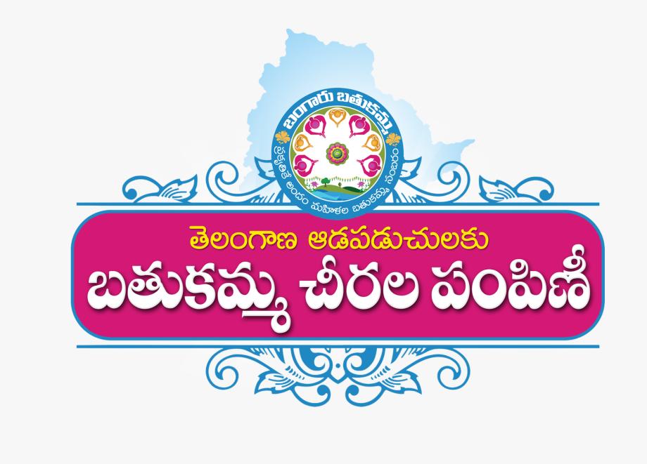 Bathukamma Sarees Distribution Png Logo Design Free.