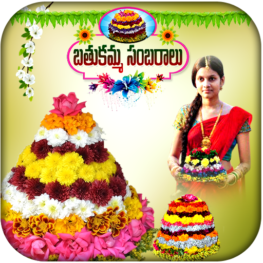 Bathukamma Photo Frames: Amazon.ca: Appstore for Android.