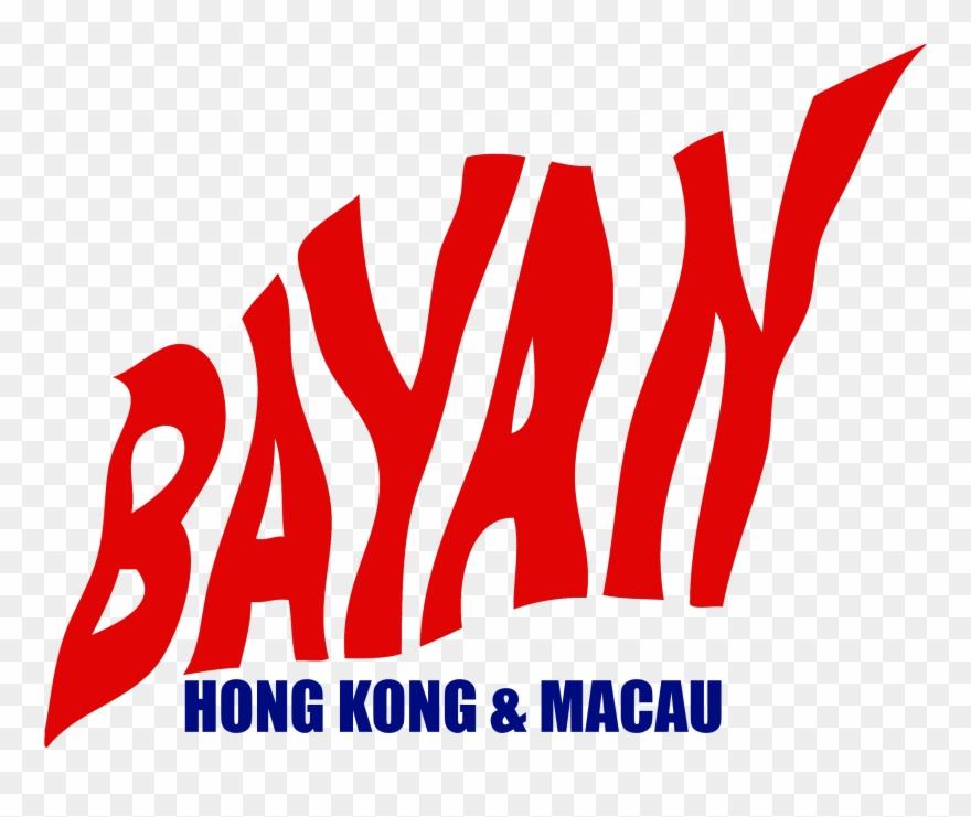 Bayan Hong Kong & Macau Clipart (#2886782).