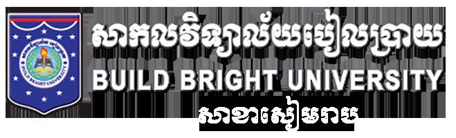 Siem Reap Campus.