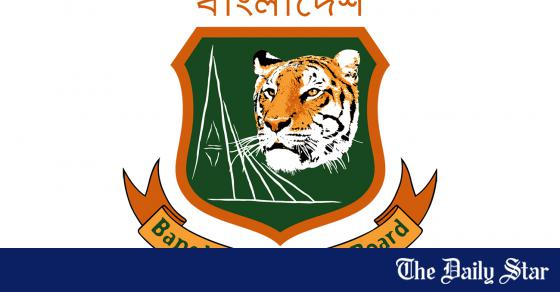 BCB releases cricket ticket prices for tri.