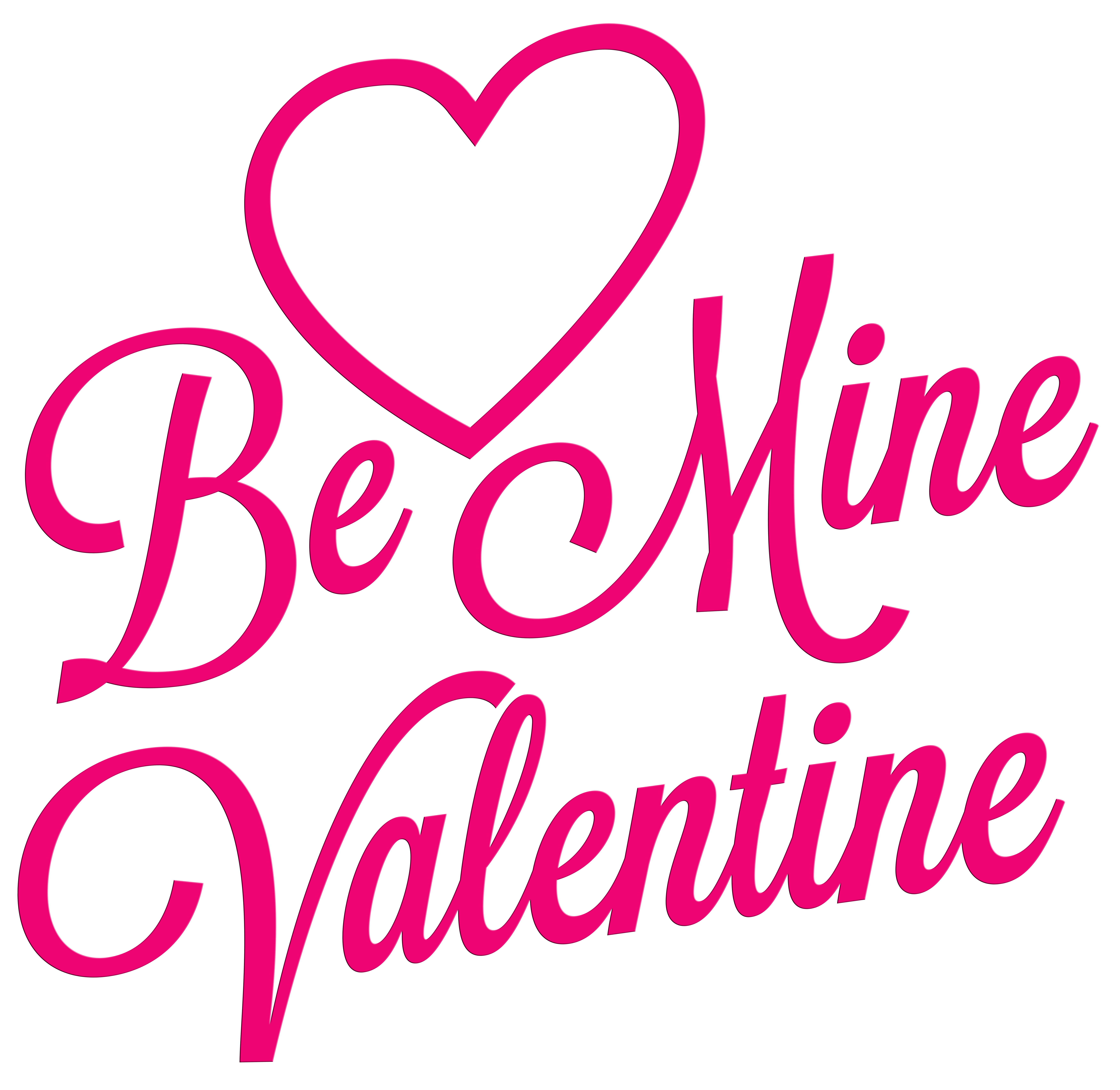 Be Mine Valentine Transparent PNG Clip Art Image.