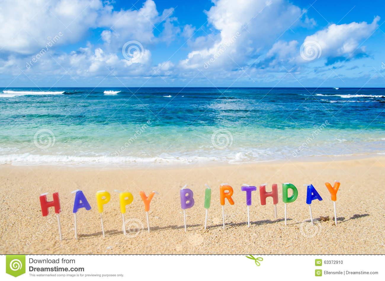 Happy birthday beach clipart 3 » Clipart Station.