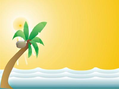 Tropical Beach Clip Art, Free Beach Clipart, Beach ball, Free Clip Art.