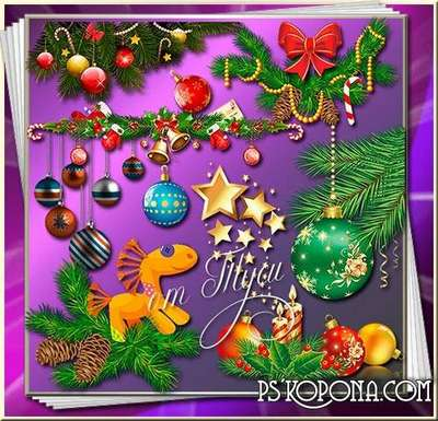 Christmas Clip Art psd.