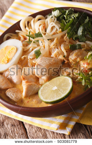 Bowl Chicken Oriental Soup Stock Photos, Royalty.