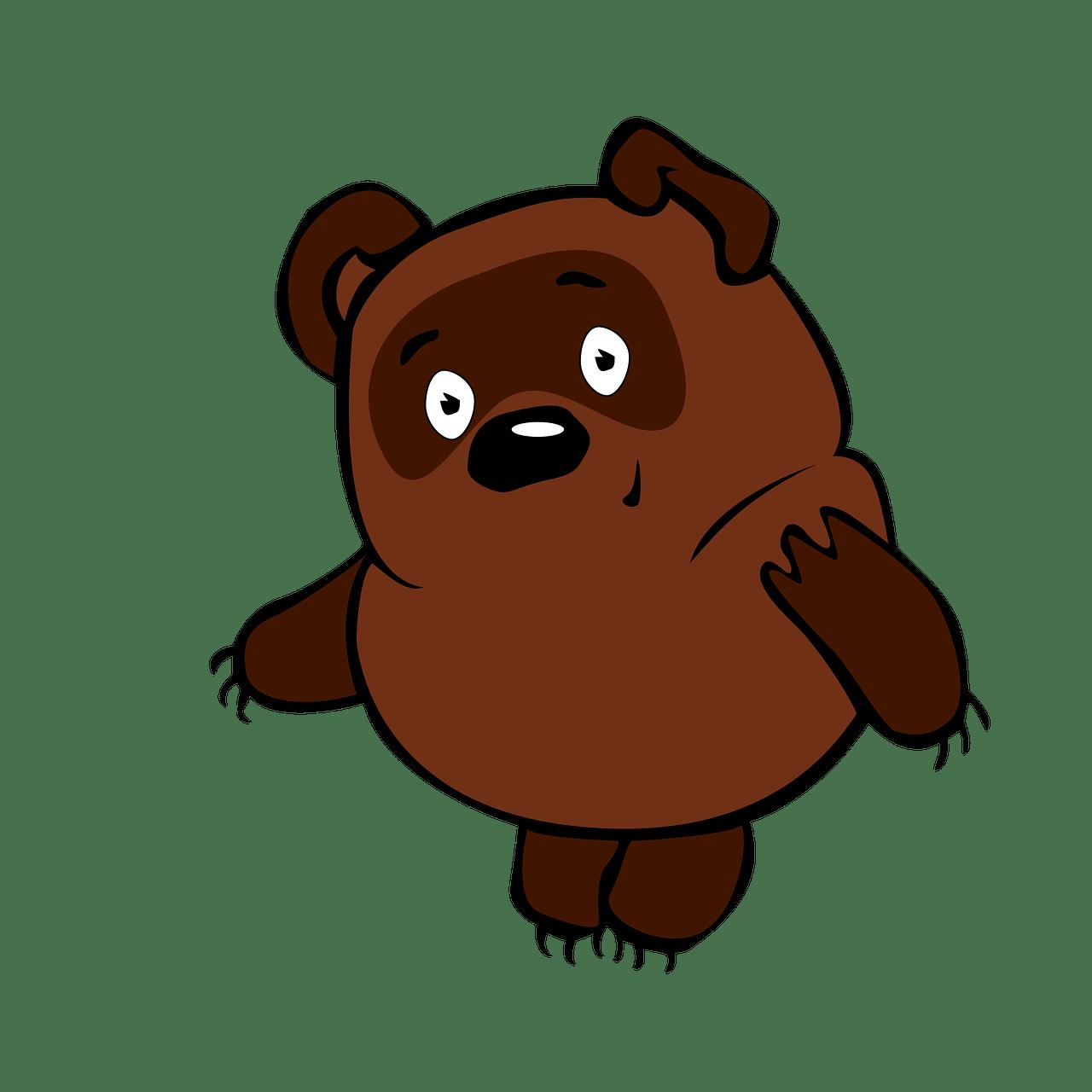 Bear Clipart transparent PNG.