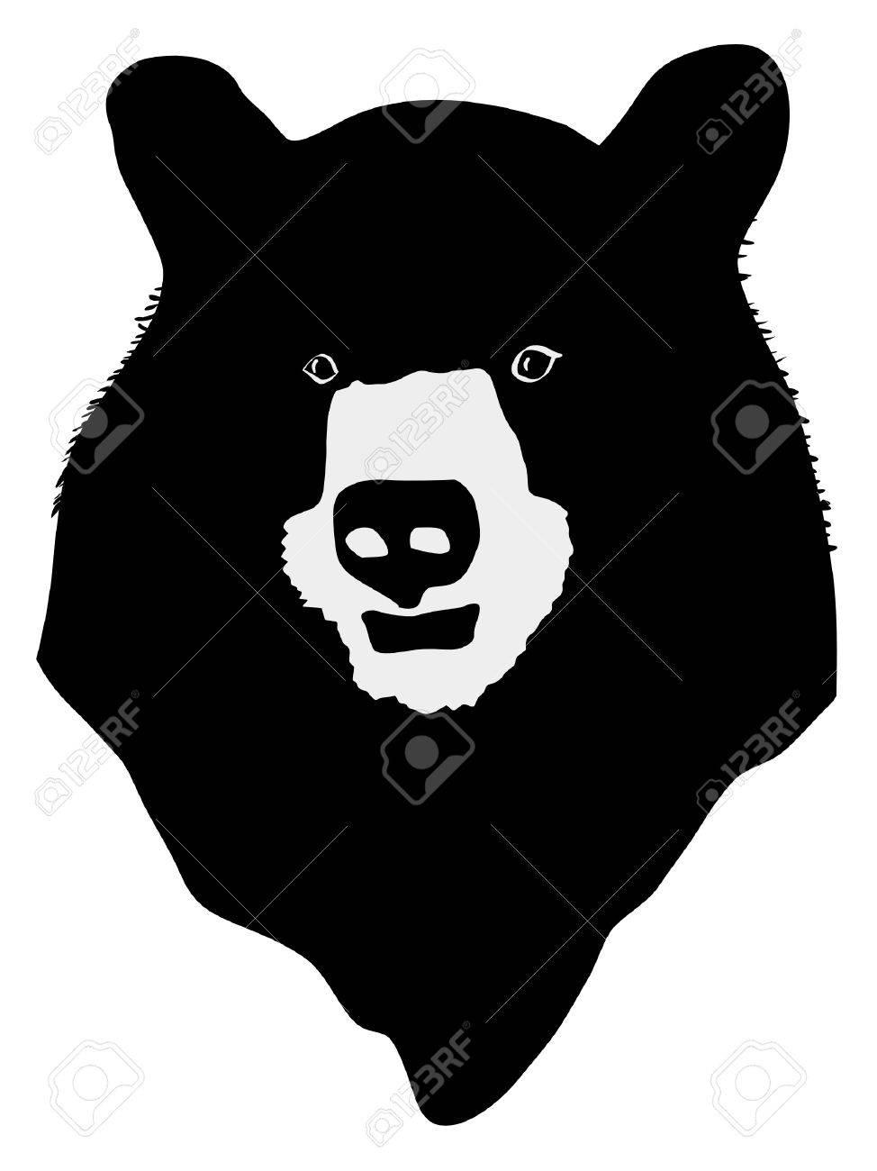 Bear Head Silhouette Clip Art.