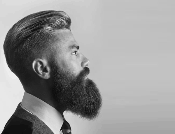 The 5 Step Beard Maintenance Program Every Bearded Guy Must Follow!.