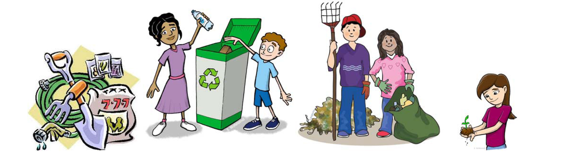 Clip Art Community Service Programs.