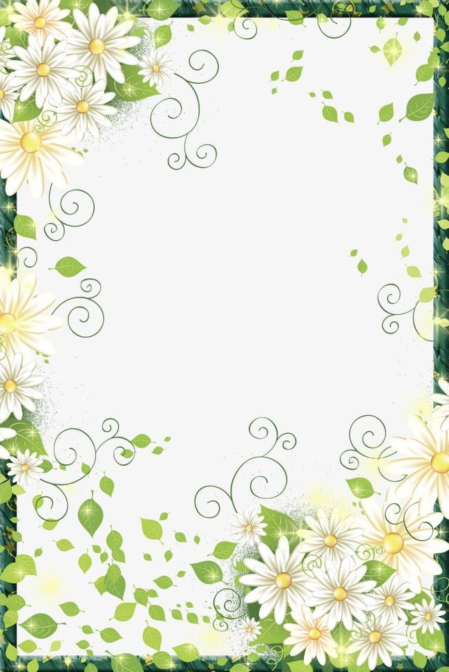 Beautiful Flowers Border Frame PNG, Clipart, Abstract.