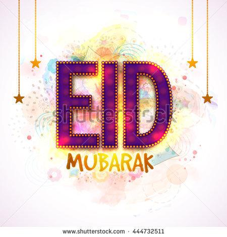Beautiful Glowing Text Eid Mubarak With Hanging Golden Stars.
