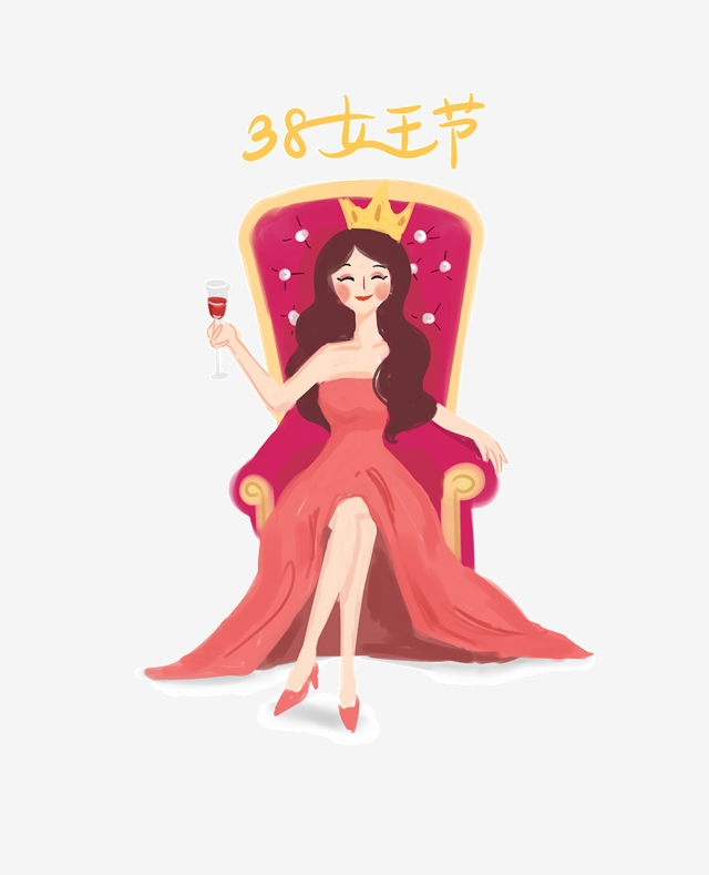 Beauty Queen, Beauty, Queen, Crown PNG Transparent Clipart Image and.