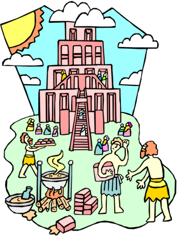 Tower School Clipart.