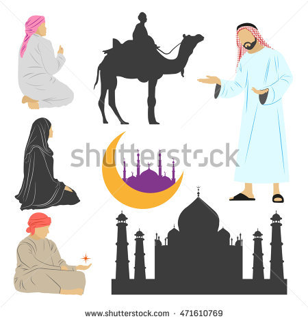 Bedouin Woman Stock Images, Royalty.