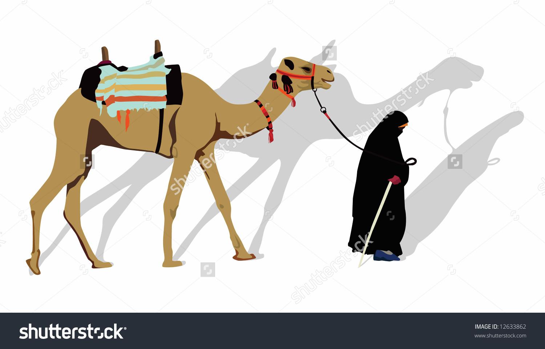 Color Vector Image Bedouin Woman Walking Stock Vector 12633862.