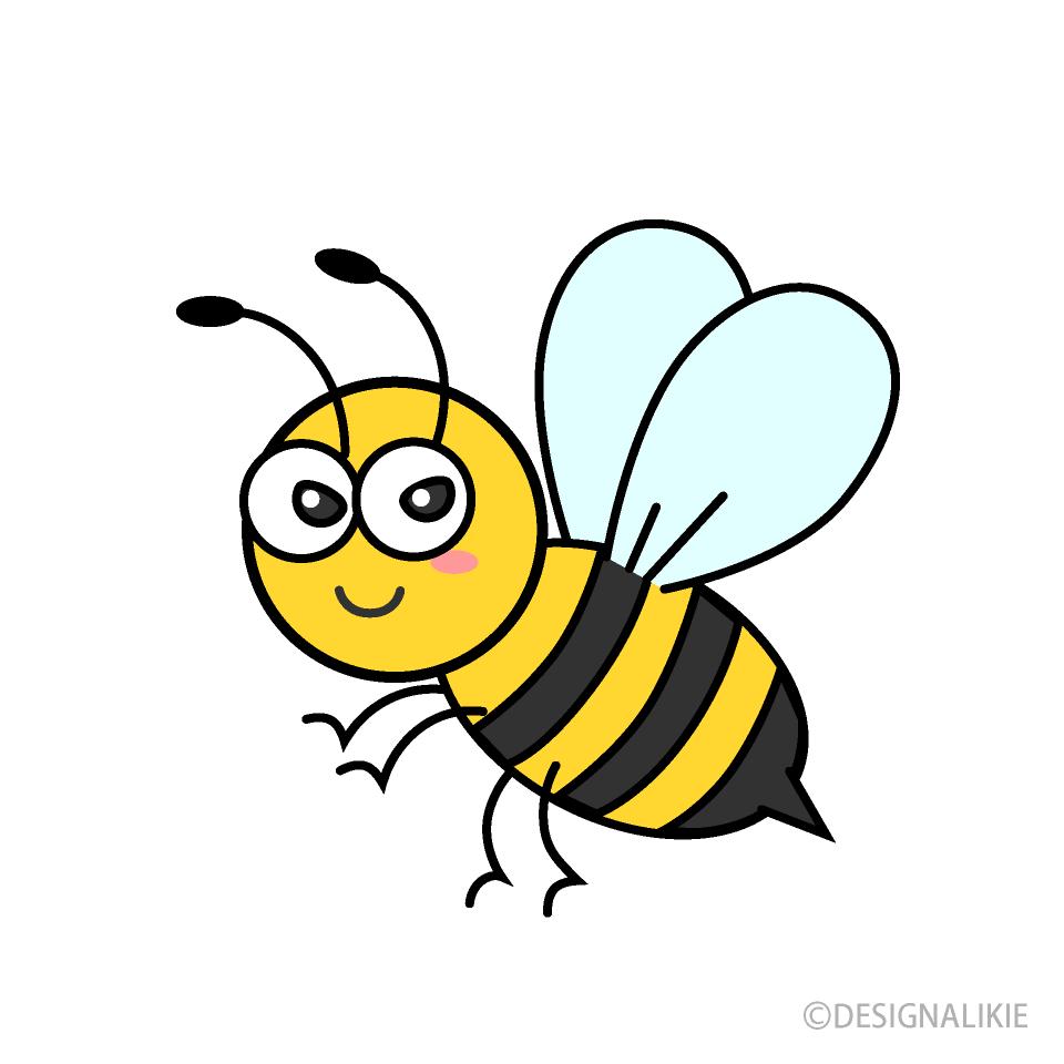 Free Grinning Bee Clipart Image|Illustoon.