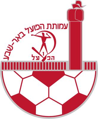 H. Beer Sheva vs. Maccabi Haifa.