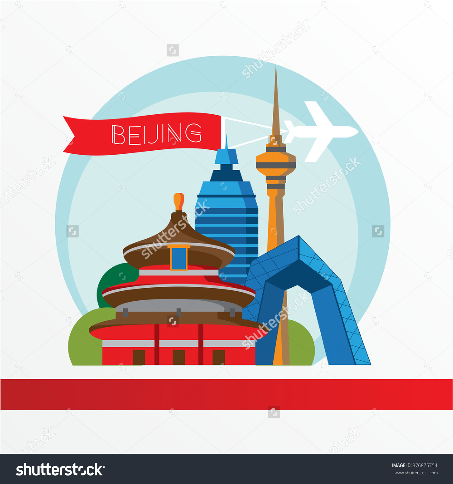 Beijing Detailed Silhouette Trendy Vector Illustration Stock.