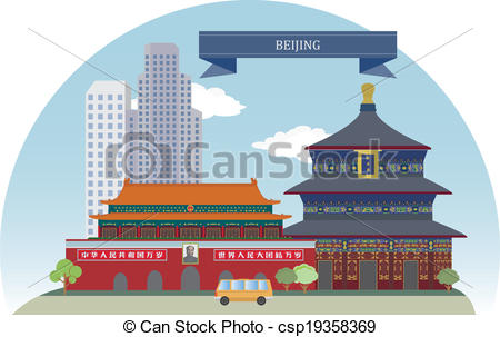 Clip Art Vector of Beijing, China. For you design csp19358369.