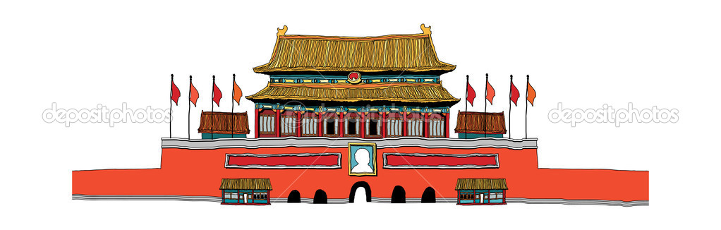 Beijing China the Forbidden City Vector Illustration — Stock.