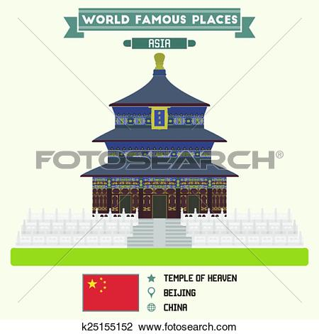 Clipart of Temple of Heaven, Beijing, China k25155152.