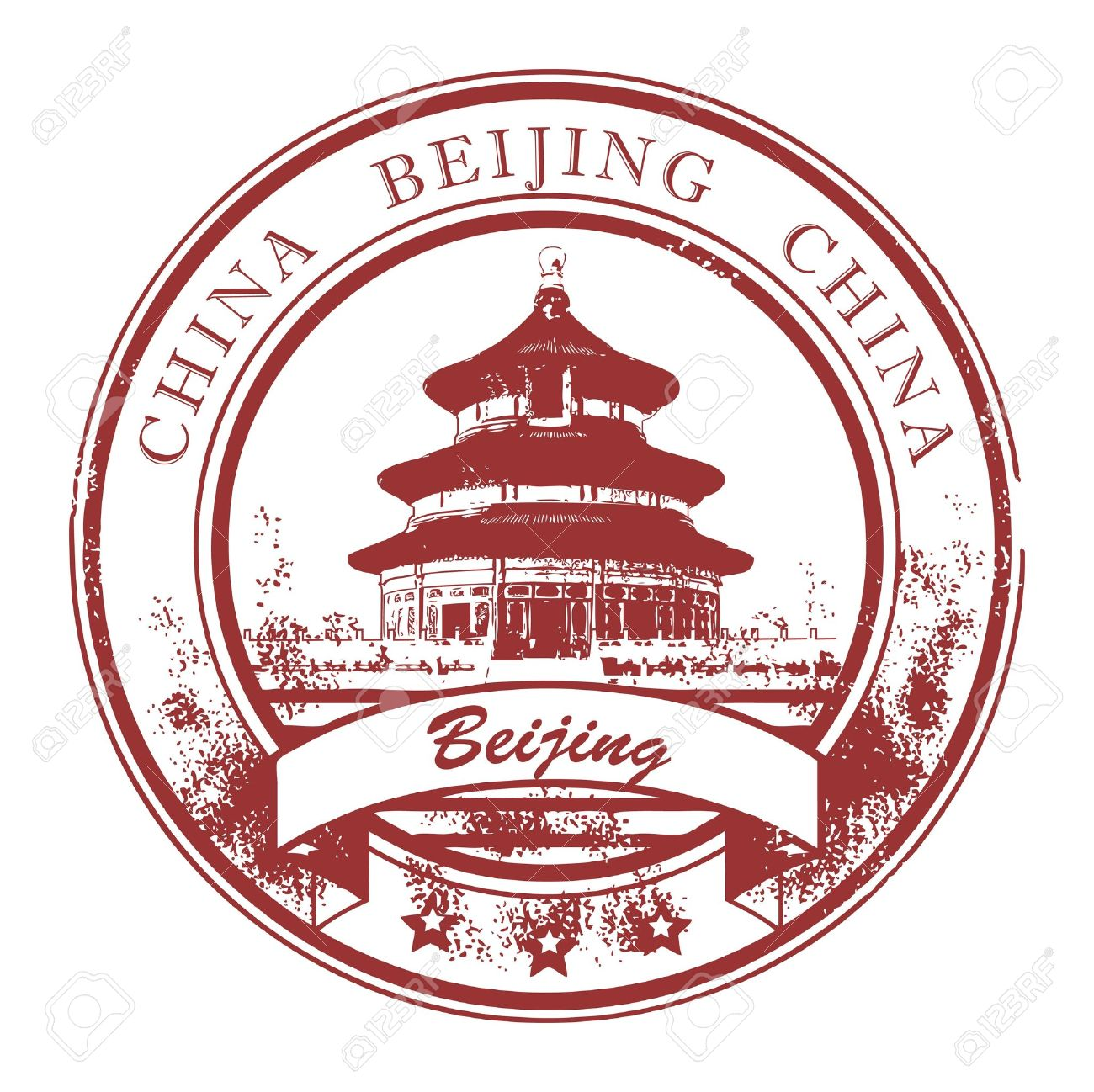 3,994 China Word Stock Illustrations, Cliparts And Royalty Free.