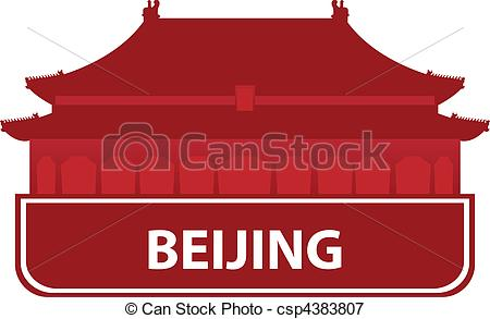 EPS Vector of beijing skyline.
