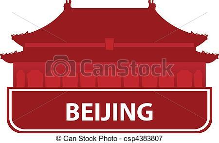 EPS Vector of beijing skyline.