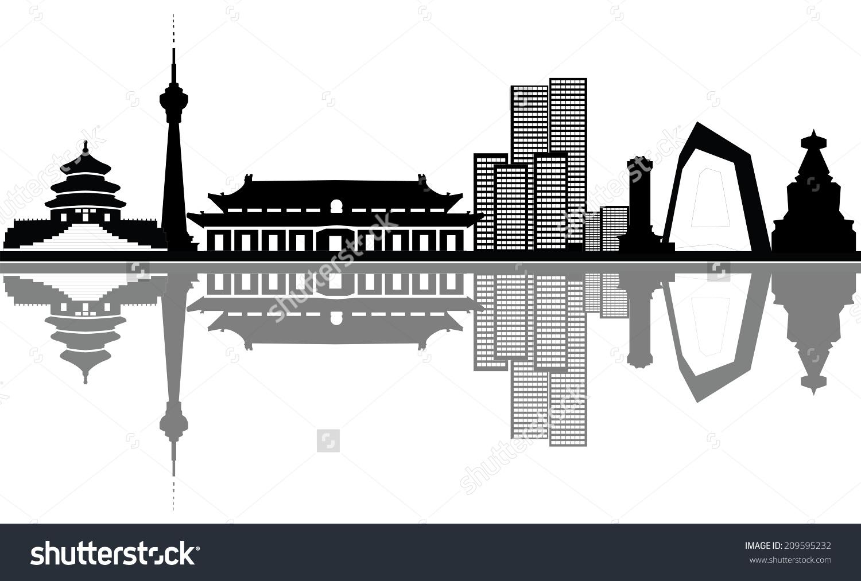Beijing Skyline China Stock Vector 209595232.