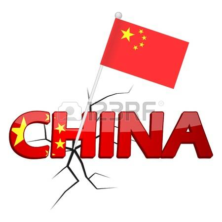 2,659 Beijing China Stock Vector Illustration And Royalty Free.