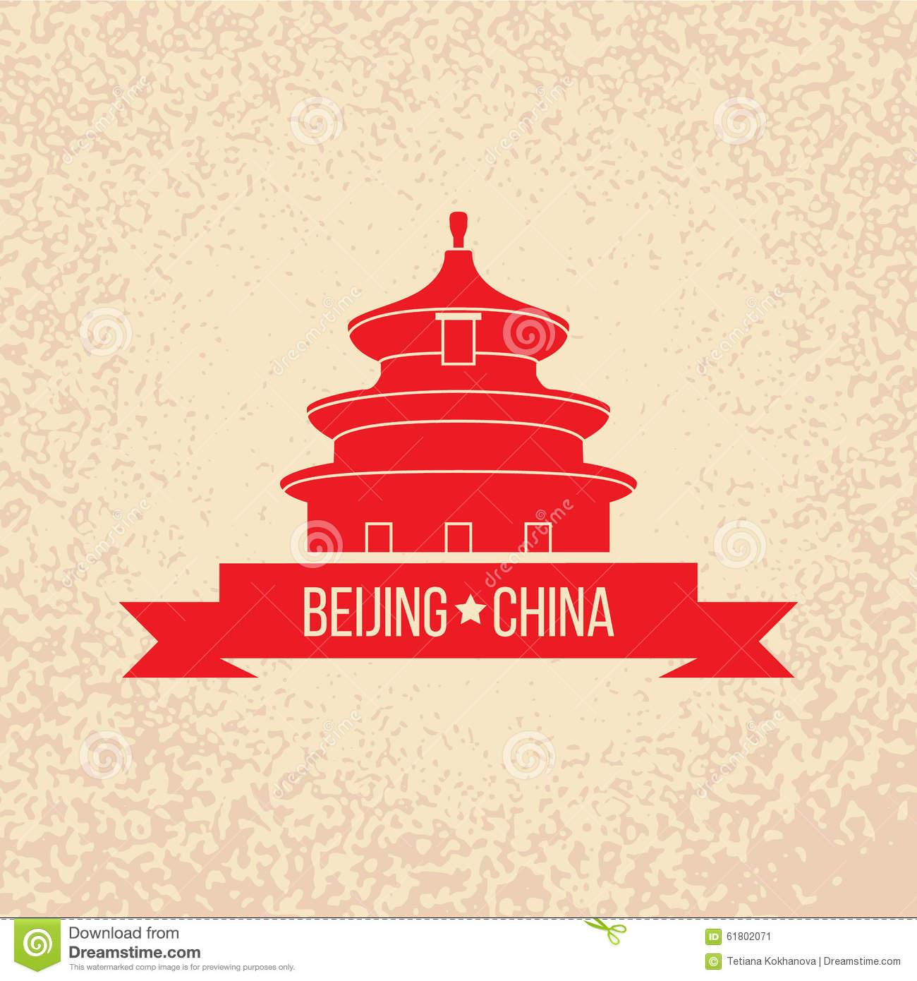 Temple Heaven Beijing China Stock Illustrations.
