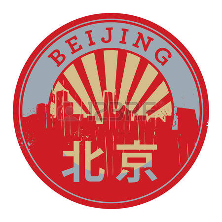188 Beijing Skyline Cliparts, Stock Vector And Royalty Free.
