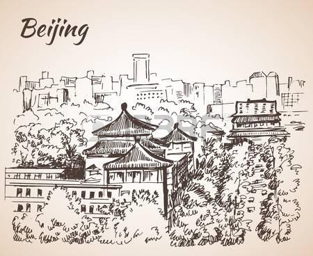 Beijing clipart no background.