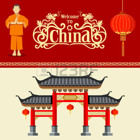 3,275 Beijing Stock Vector Illustration And Royalty Free Beijing.