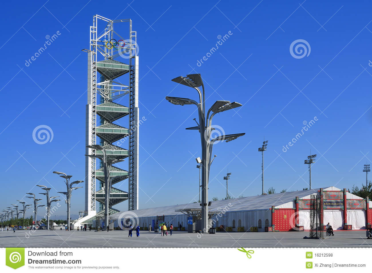 China Olympic Park Tower In Beijing Editorial Stock Photo.