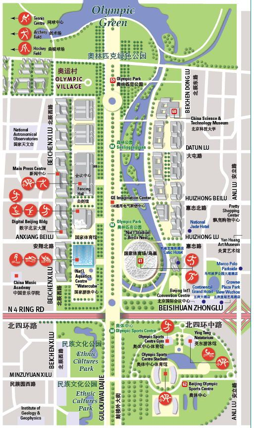 1000+ ideas about Beijing Olympic Sports on Pinterest.