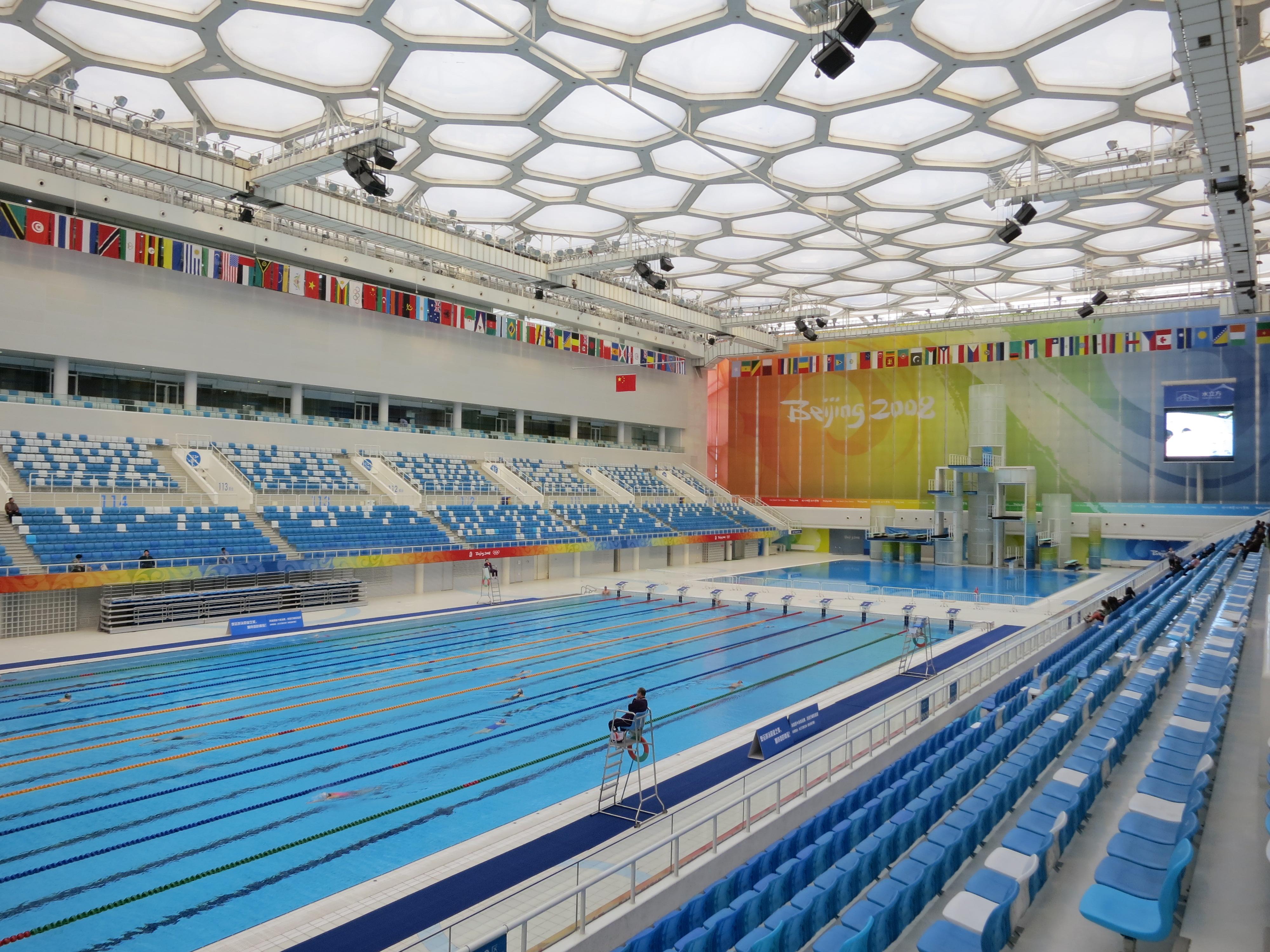 Beijing Olympic Park Clipart