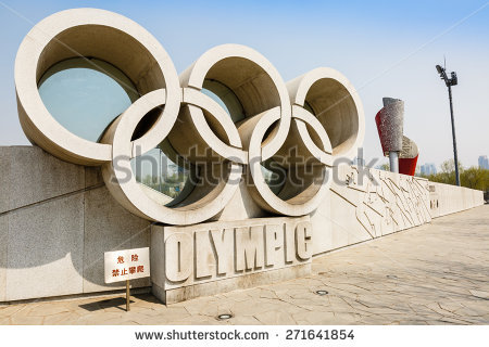 Beijing Olympics Stock Photos, Royalty.