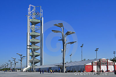 China Olympic Park Tower In Beijing Editorial Image.
