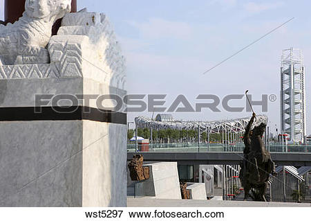Picture of Sculpture In Olympic Park,Beijing,China wst5297.