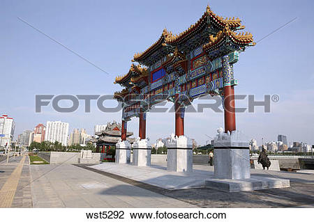 Stock Photo of Chinese Traditional Structure In Olympic Park.