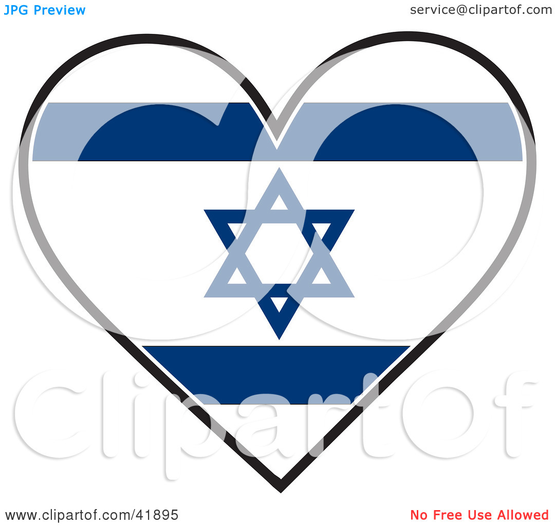 Clipart Illustration of a Heart Shaped Israel Flag With The Star.