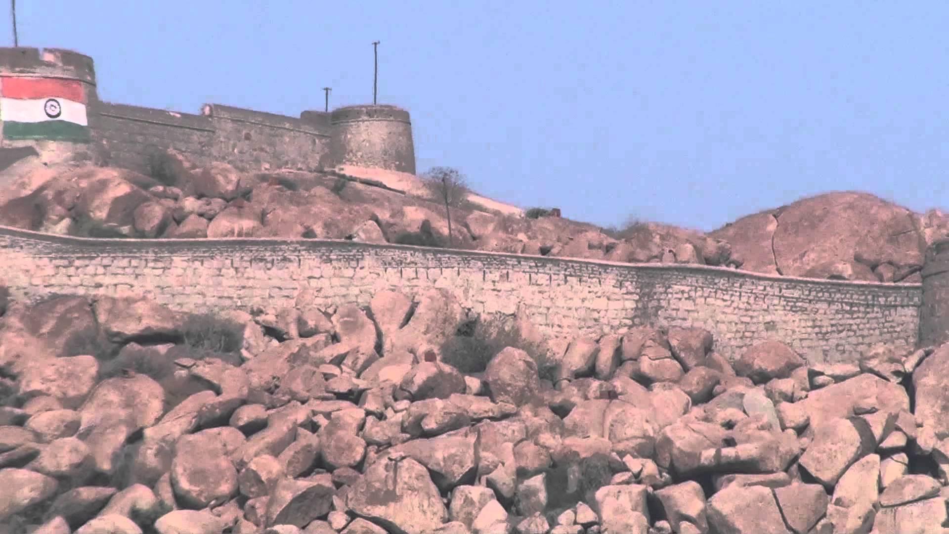 Bellary Fort.
