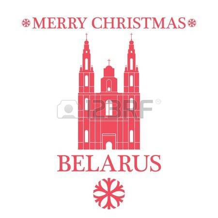 4,230 Belarus Stock Vector Illustration And Royalty Free Belarus.